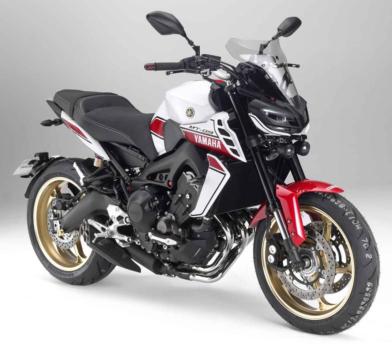 Yamaha Motorcycle Customizer