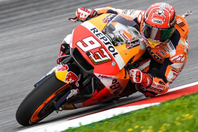 MotoGP Austria, risultato qualifiche: primo Marquez