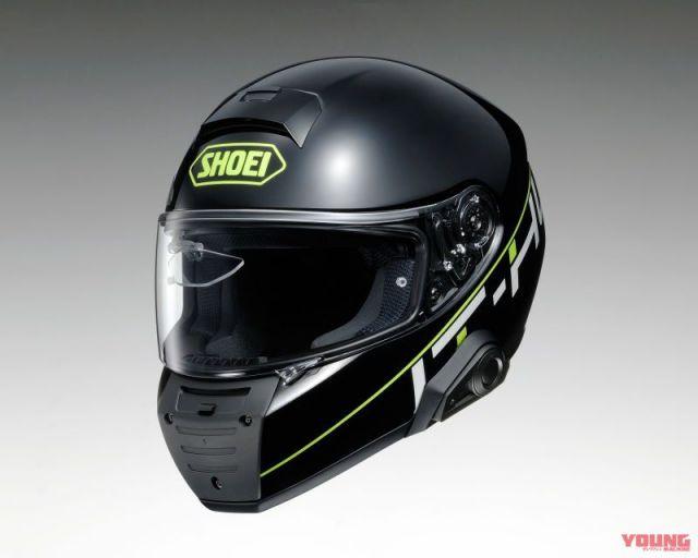 """CES 2019, Shoei presenta il casco """"intelligente"""""""