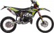 50 Enduro/Motard