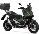 Honda X-ADV Travel Edition DCT 2018